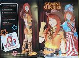 gemini-sp1-0003-s.png