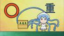 ika-chan-0048_thumb.png