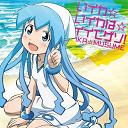 ika-chan-0051_thumb.png