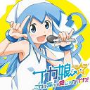 ika-chan-0052_thumb.png
