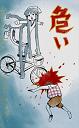 ika-chan-0054_thumb.png