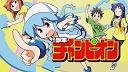 ika-chan-0064_thumb.png