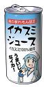 ika-chan-0092_thumb.png