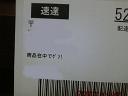 ika-chan-0099_thumb.png