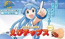 ika-chan-0100_thumb.png