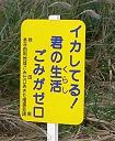 ika-chan-0101_thumb.png