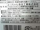 ika-chan-0112_thumb.png