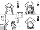 ika-chan-0115_thumb.png
