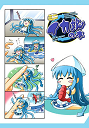 ika-chan-0138_thumb.png