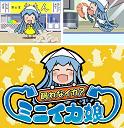 ika-chan-0150_thumb.png