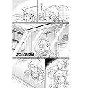 ika-chan-0152_thumb.png