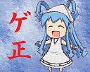 ika-chan-0170_thumb.png