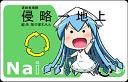 ika-chan-0172_thumb.png