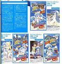 ika-chan-0175_thumb.png