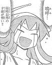 ika-chan-0205_thumb.png