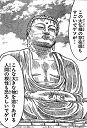 ika-chan-0206_thumb.png