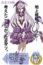 ika-chan-0219_thumb.png