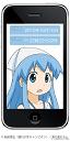 ika-chan-0231_thumb.png