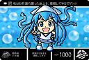 ika-chan-0236_thumb.png