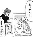 ika-chan-0243_thumb.png