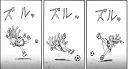 ika-chan-0280_thumb.png