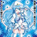 ika-chan-0296_thumb.png