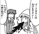 ika-chan-0323_thumb.png