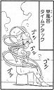 ika-chan-0324_thumb.png