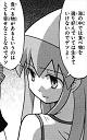 ika-chan-0327_thumb.png