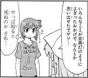 ika-chan-0332_thumb.png