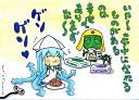 ika-chan-0356_thumb.png