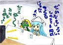 ika-chan-0359_thumb.png