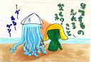 ika-chan-0361_thumb.png