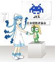 ika-chan-0365_thumb.png