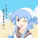 ika-chan-0405_thumb.png