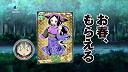 mushibugyo-0112_thumb.png