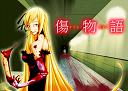 shinobu-0095_thumb.png