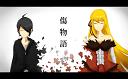 shinobu-0097_thumb.png